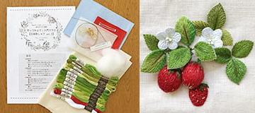 作ってみよう!入門クラス教材の販売|分かりやすいテキストと刺しゅう布や刺しゅう糸などの材料がセットになっています。