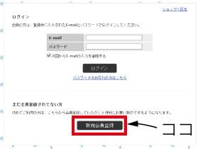 2id_nyuryoku_.jpg