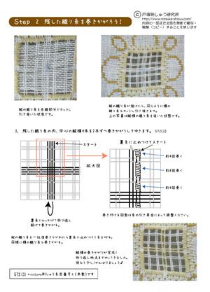 Step2-2-300.jpg