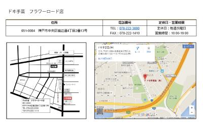 doi-map-500.jpg