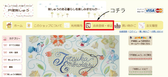 id_nyuryoku_1.jpg