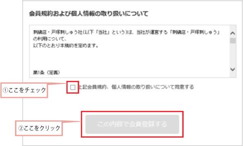 id_nyuryoku_3_2.jpg