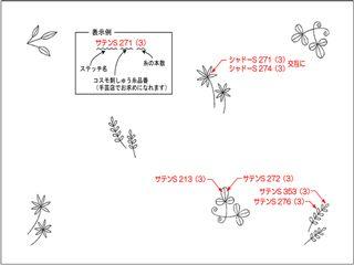 makura_zuan_2.jpg