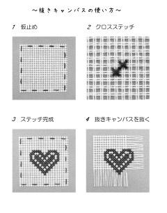 nuki-canvas-1.jpg