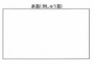 s-zu_1.jpg