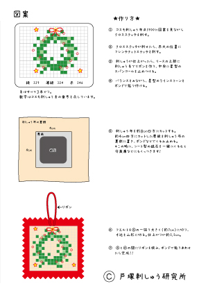 xmas-%A3%B2.jpg