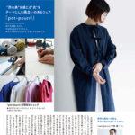 博多阪急『ユトリエ』ワークショップのご案内
