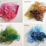新商品のご紹介☺ </br>オリジナルチュール&変わり糸ミックスセット